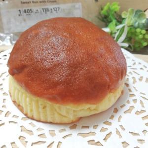 《セブン》クリームサンドブールパンはカステラ生地が甘くてふわふわ♪クリームがあれに似てる♪