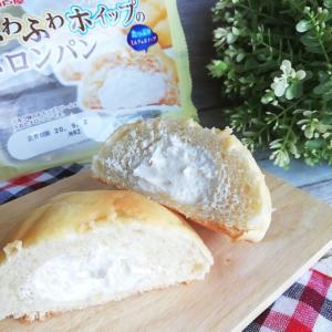 《神戸屋》ふわふわホイップのメロンパンが安くてホイップたっぷりで幸せすぎる!