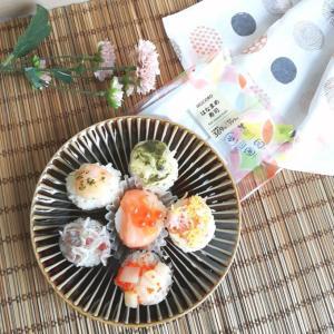 コンビニで映えるお寿司が出た!《ローソン》IROCOROはなまめ寿司