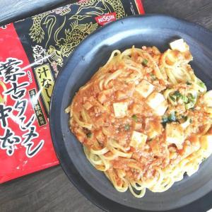 《セブン》蒙古タンメン中本の冷凍食品は本当に辛い?辛さにまあまあ強いわたしが食べてみた