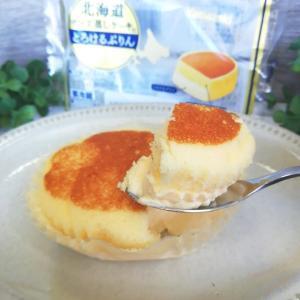 「北海道チーズ蒸しケーキのとろけるプリン」はプリンがとろとろ♪チーズとの相性バッチリ!