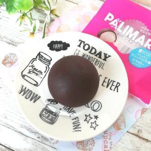 ローソンのスイーツ新作は「パリマロ」!チョコが冷たいうちに急いで食べて!