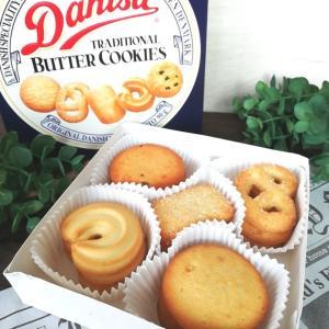 《やおきん》ダニサバタークッキー90gをミニストップでゲット!懐かしのおいしさ♪