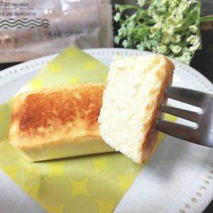 ローソンの「麗溶けチーズテリーヌ」はもったり濃厚でとろける食感!