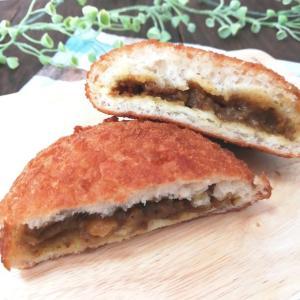 セブンのホットスナックのカレーパンがおいしい!「牛肉たっぷり特製カレーパン」
