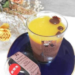 セブンイレブンのピエールエルメスイーツ「ショコラオランジュ」がレストラン級のおいしさ!