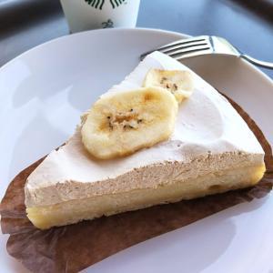 【スタバ】バナナのアーモンドミルクケーキはカロリーが高いけど食べて損なし!
