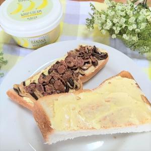 カルディのバナナホイップクリームが幸せの味♪自然なバナナの風味&カリカリ乾燥バナナ入り