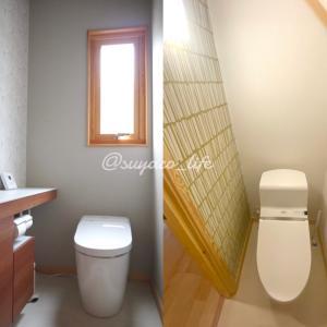 2階にもトイレを設置すべきかどうか問題