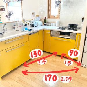 L型キッチンを採用した結果