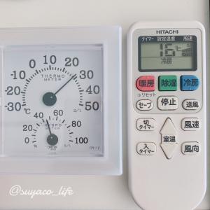 新品のエアコンが3年間冷えなかった原因