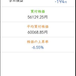 ワンタップバイ 任天堂#11