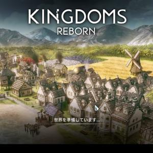 kingdoms reborn(キングダムズリボーン)攻略#2 生産施設の範囲重ねは有効か?