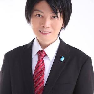 近藤雅典に10年以上ストーカー、つきまといの増田真知宇容疑者
