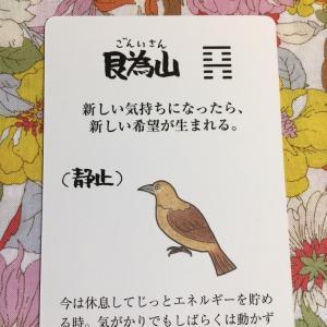 ご依頼の・パート②