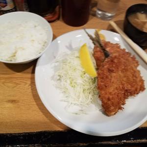 五反田で揚げたてふわふわアジフライ【すわちか】