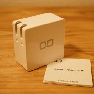 CIOのKJ-PD3はiPhone12やiPad、MacBook Airの充電器としてお勧め【レビュー】