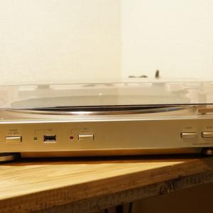 DENONの「DP-200USB」を購入。書斎にレコードプレイヤーがある暮らし【レビュー】