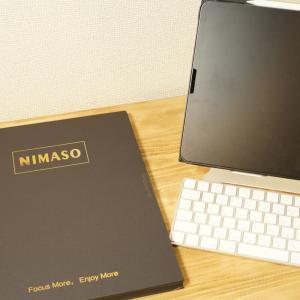 NIMASOガラスフィルムをiPad Pro 12.9インチ用に購入【レビュー】