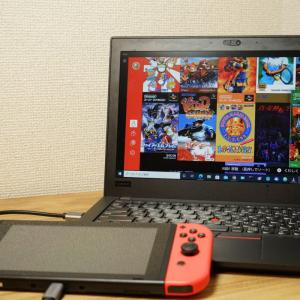 Nintendo Switchの映像をノートパソコンに出力してプレイする方法