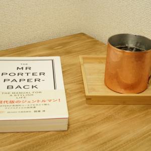 ナガオの純銅マグカップで美味しいアイスコーヒーを飲む