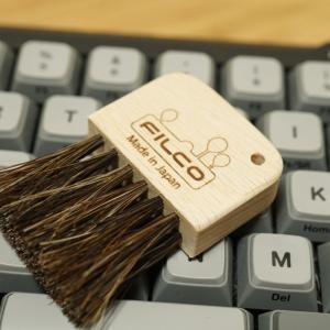 FILCOのキーボードブラシを使用して日頃から仕事道具を綺麗にする。【レビュー】