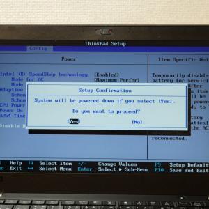 ThinkPad「X280」のBIOS画面起動と内蔵バッテリーの無効化について