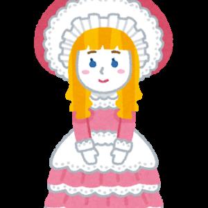 『恋愛体験』 壊してしまったマスコット人形