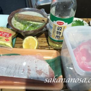 自家製魚料理まとめ!四季折々の魚でつくるプロの味!手造り料理5選