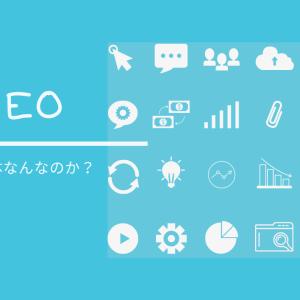 【WEBライター必見】SEOの重要性と仕組みについて詳しく解説!