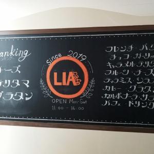 FMあばしりのカフェは今日から再開します!