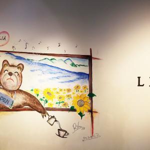 FMあばしり併設のカフェに可愛い熊さんが!