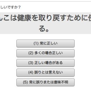 Yahoo!クラウドソーシングの珍問