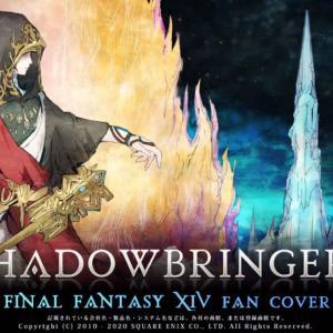 """【FF14】漆黒メインテーマの『Shadowbringers』を歌ったアテナ君へのインタビュー!祖堅さんへの""""想い""""を聞きました!"""