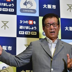 【速報】大阪市廃止の大阪都構想、賛成40%、反対41%で反対が上回る