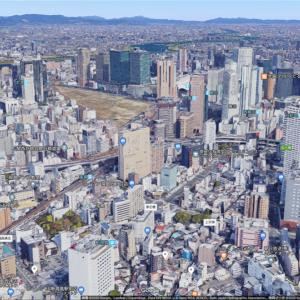 【おススメ】土地探しで知らないと絶対損するツール「Google Map 3D」