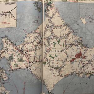 「日本列島鉄道縦断ツアー」と鉄子の父の記憶 ②