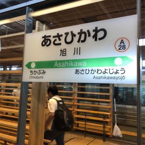 「日本列島鉄道縦断ツアー」二日目 その②
