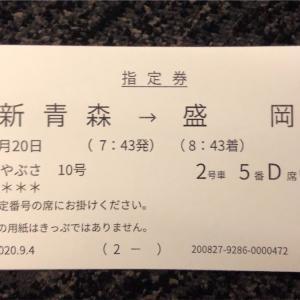 「日本列島鉄道縦断ツアー」三日目 その②