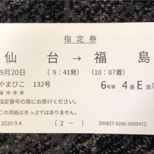 「日本列島鉄道縦断ツアー」三日目 その③