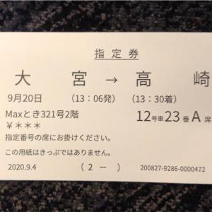 「日本列島鉄道縦断ツアー」三日目 その⑤