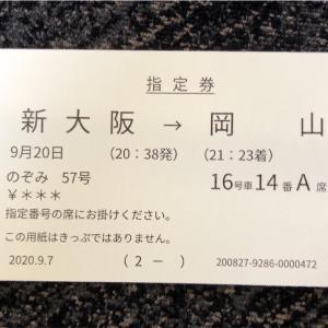 「日本列島鉄道縦断ツアー」三日目 その⑦