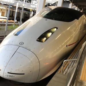 「日本列島鉄道縦断ツアー」最終日 その②