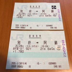 「九州縦断鉄道の旅 with 鉄子編」その⑤