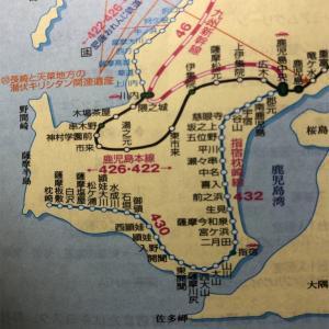 「九州縦断鉄道の旅 with 鉄子編」その⑨