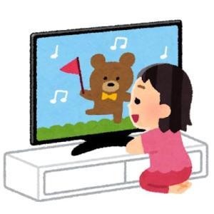2歳児がテレビを見ていい時間の目安は?気をつけた方がいい4つの事