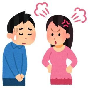 共働きの夫は「ずるい」と妻から言われがち?4つの理由と4つの対策