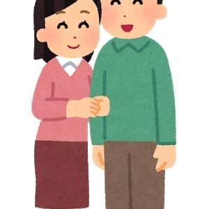 30代共働きカップルのブログ/子育て、夫婦関係がテーマで10ヶ月