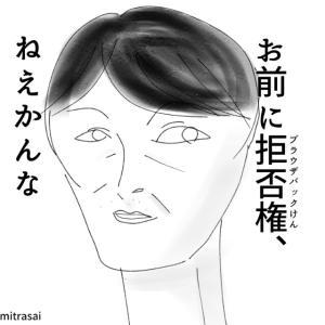 【悲報】英語学習の記事、人気なし。
