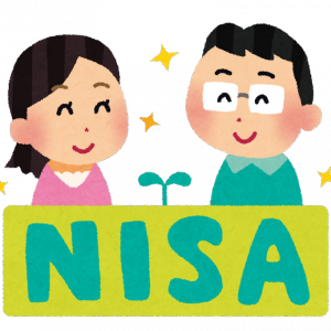 NISAとは?一般NISAとつみたてNISAは何が違うの?